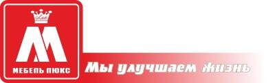 "Гипермаркет ""Мебель Люкс"" Славянск,Лиман,Краматорск,Изюм,Константиновка,Дружковка,Святогорск"